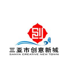 三亚市创意产业园宣传片
