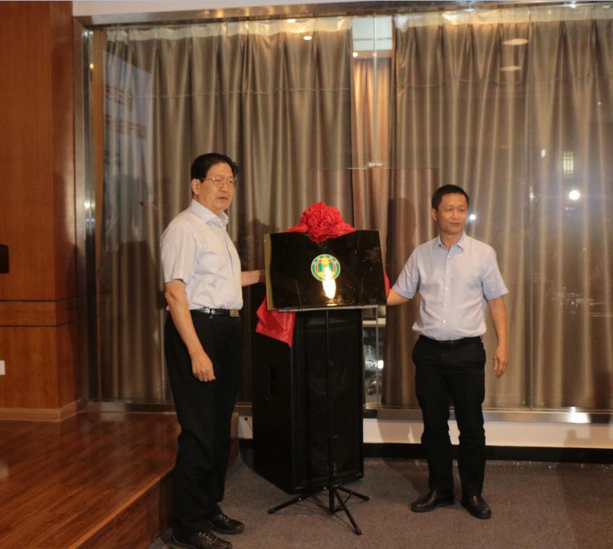 三亞市法學會知識產權法治研究會成立,董事長張立被推選為常務理事