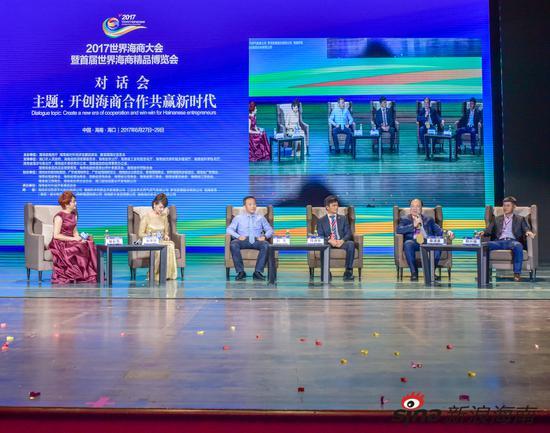 三亞百泰參加2017世界海商大會暨首屆世界海商精品博覽會