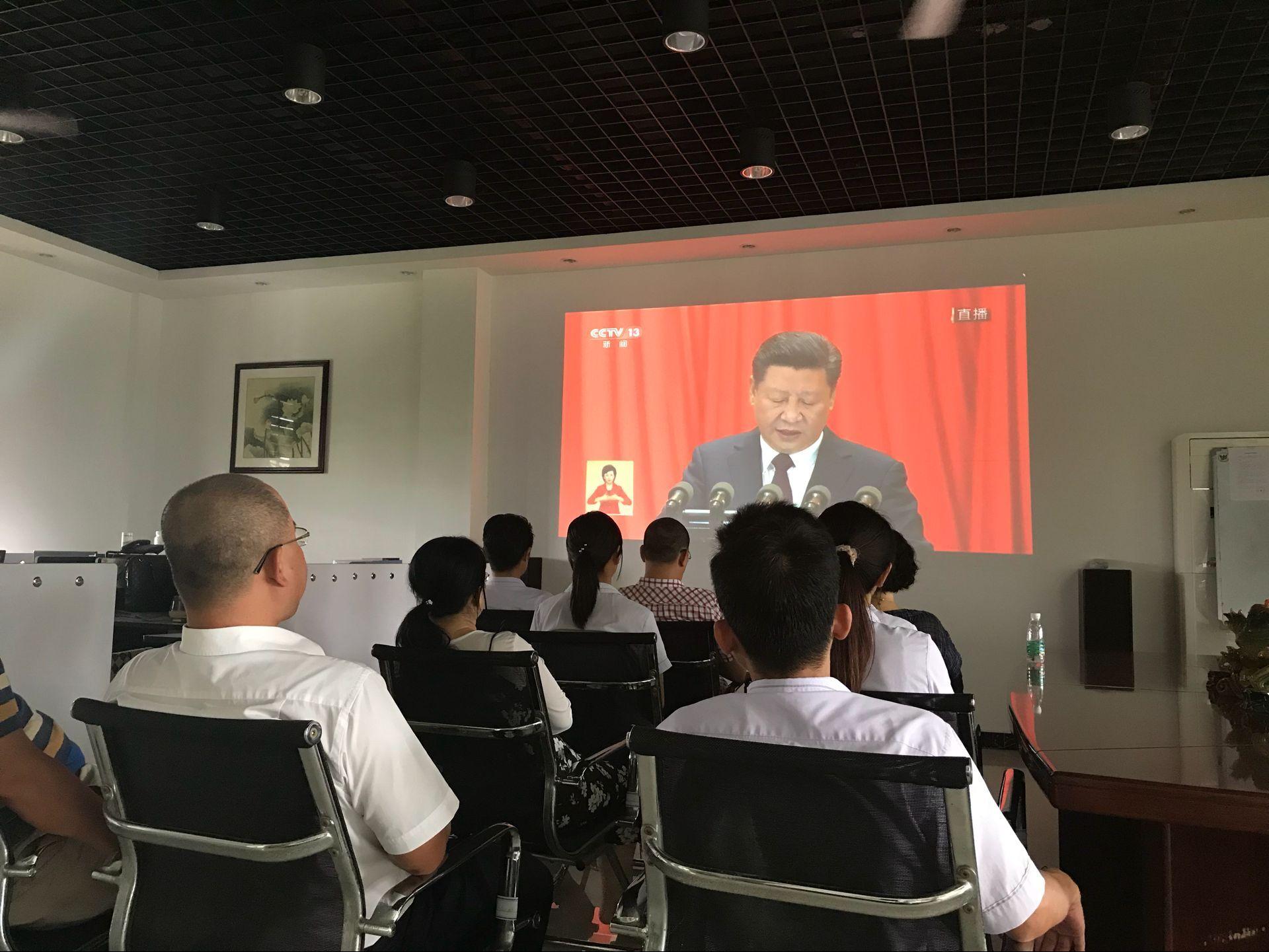 10月18日上午,十九大勝利召開,公司組織在司黨員干部和高管學習習總書記報告。