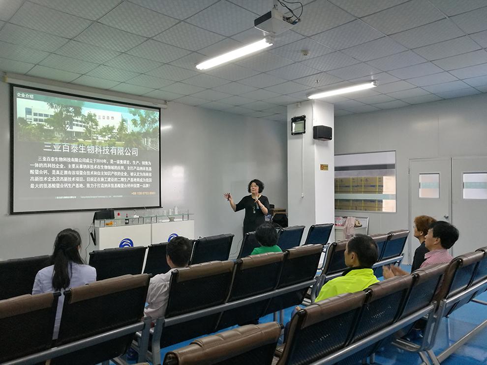 三亚市科协主席李海凤、三亚市营养学会秘书长李俊慧一行莅临公司考察指导