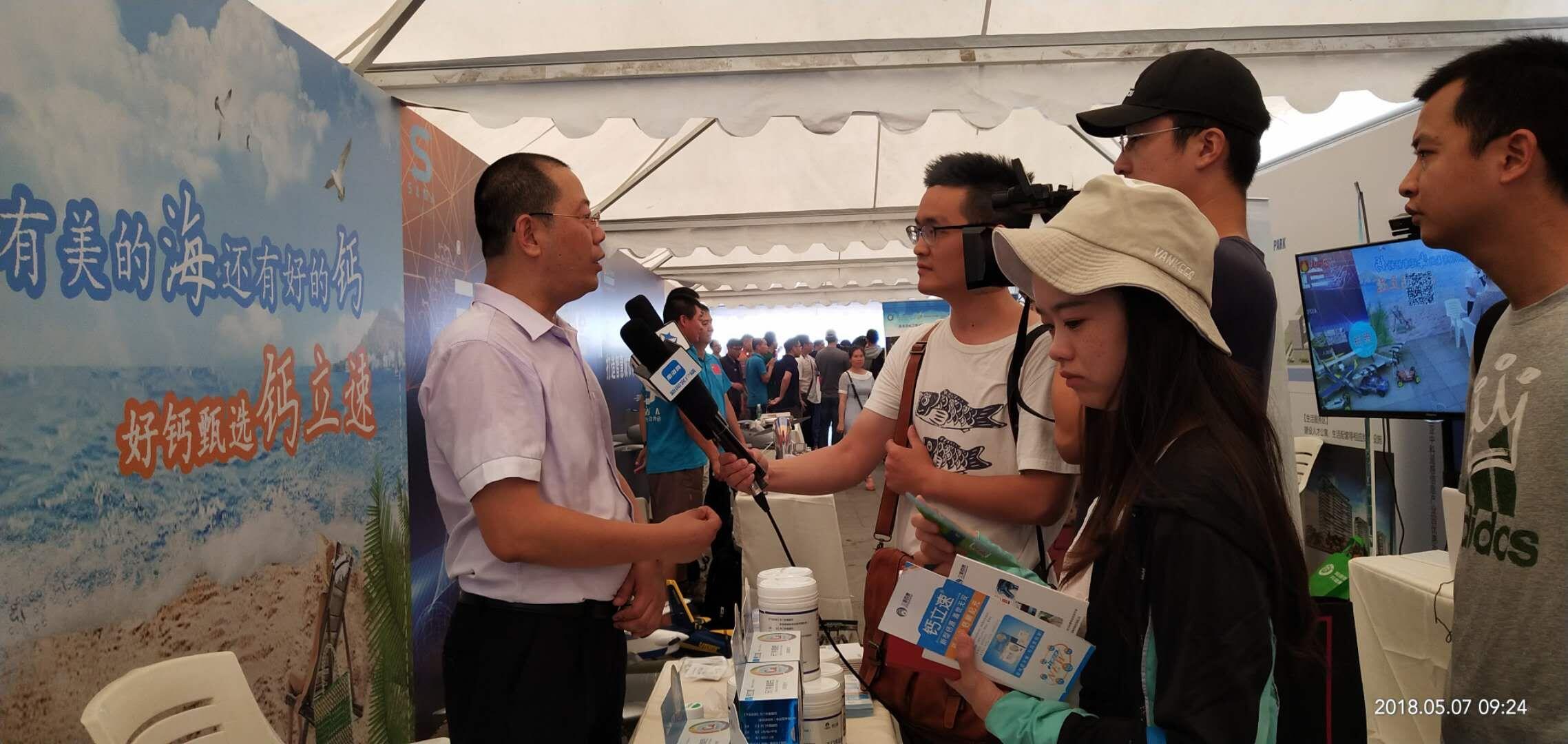 """公司应邀出席""""三亚市第十四届科技活动月开幕式"""""""
