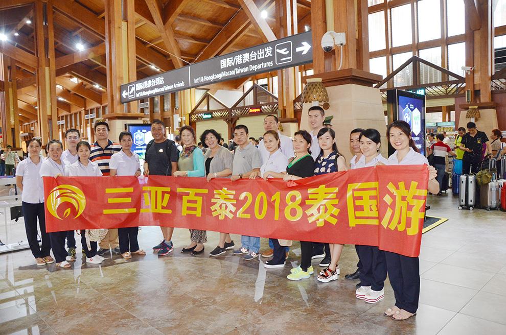 公司组织第二批员工参加泰国六日游,体验异国风情