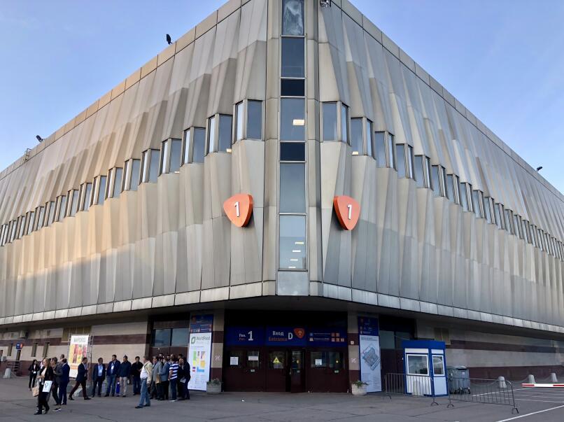 三亚百泰参加第二十七届莫斯科国际食品展