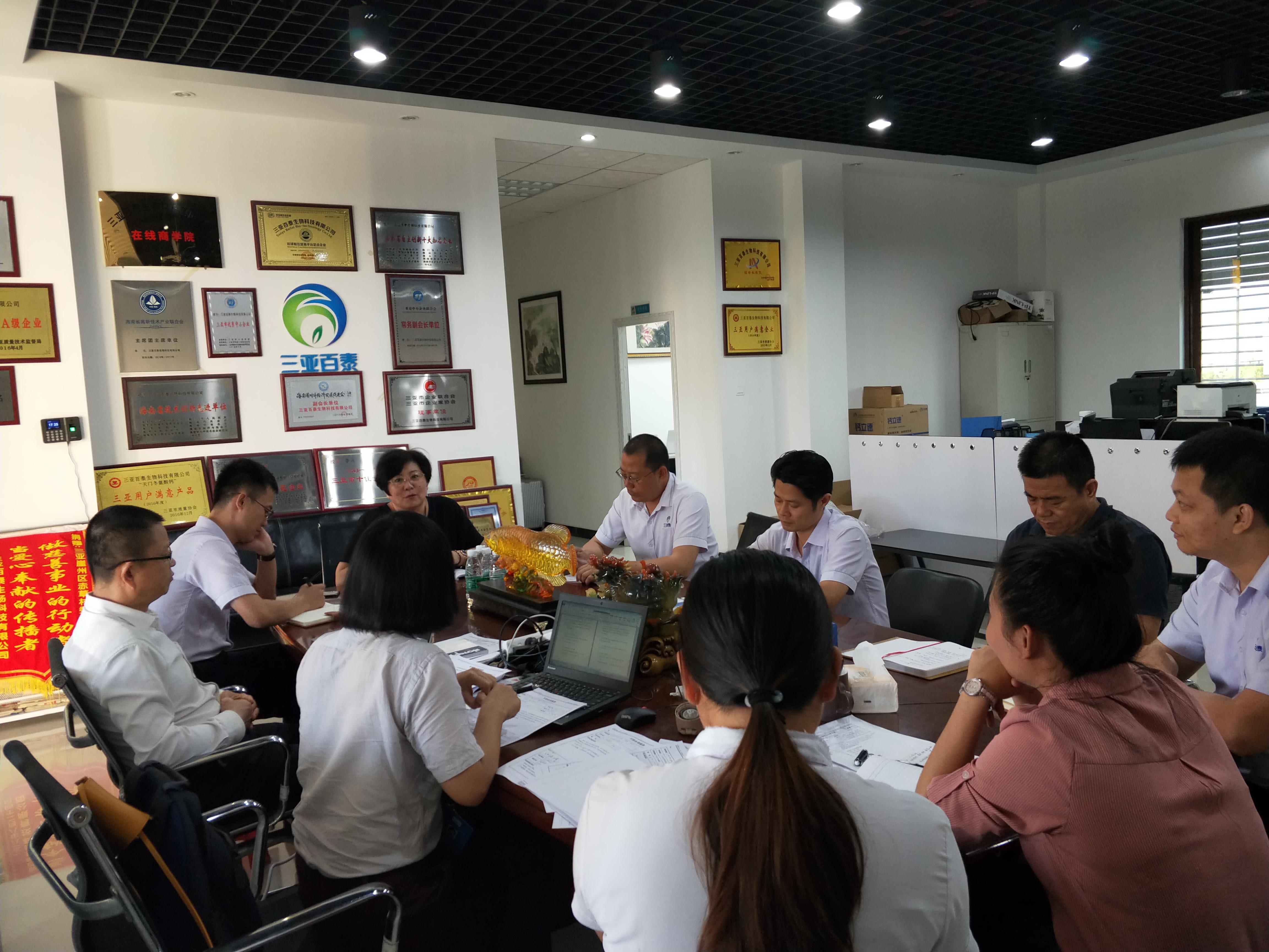 11月15日-16日中规(北京)认证有限公司对我司知识产权管理体系进行复审