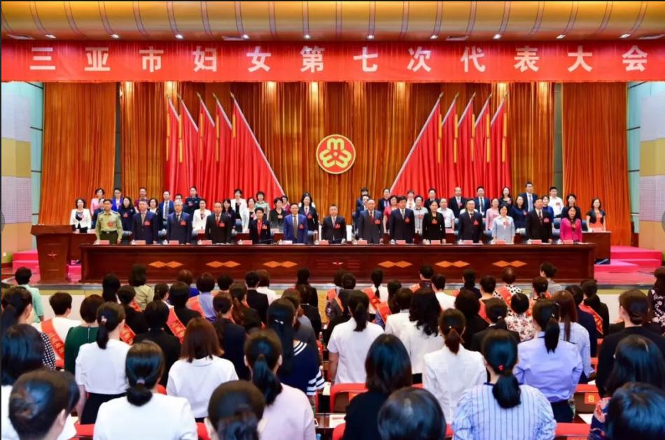 董事长张立出席三亚市妇女第七次代表大会