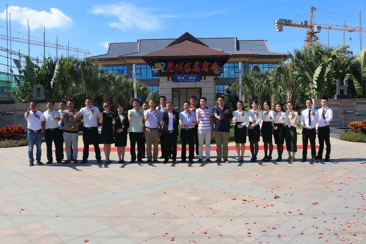 公司樊總出席三亞市崖州區總商會揭牌儀式