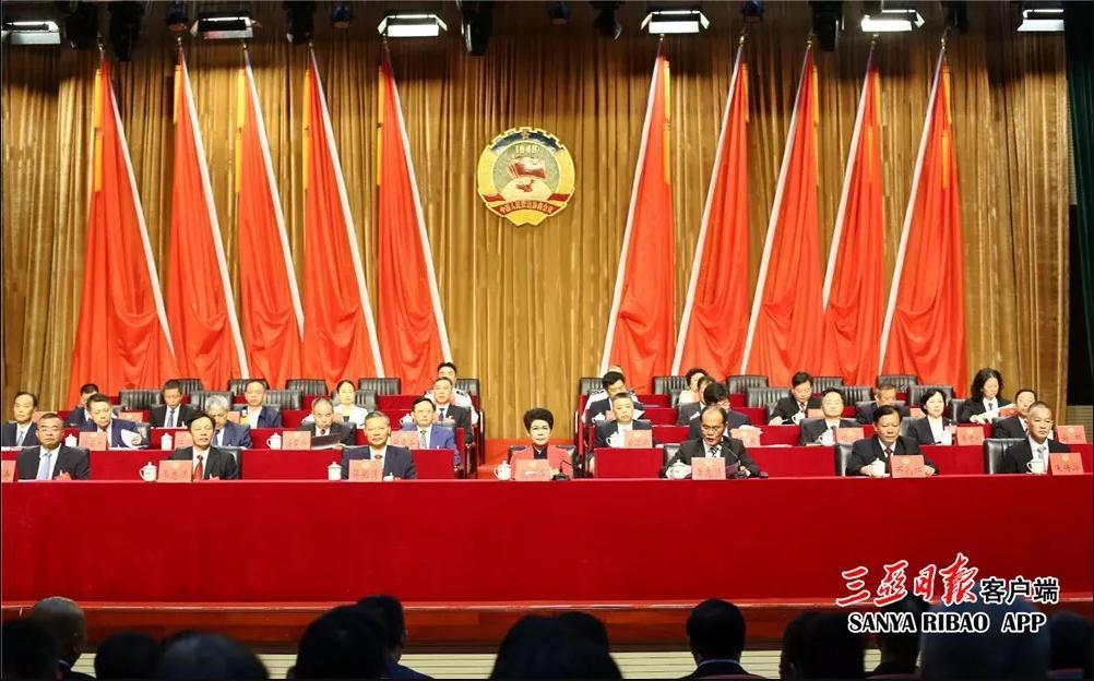 董事長張立出席三亞市政協七屆四次會議