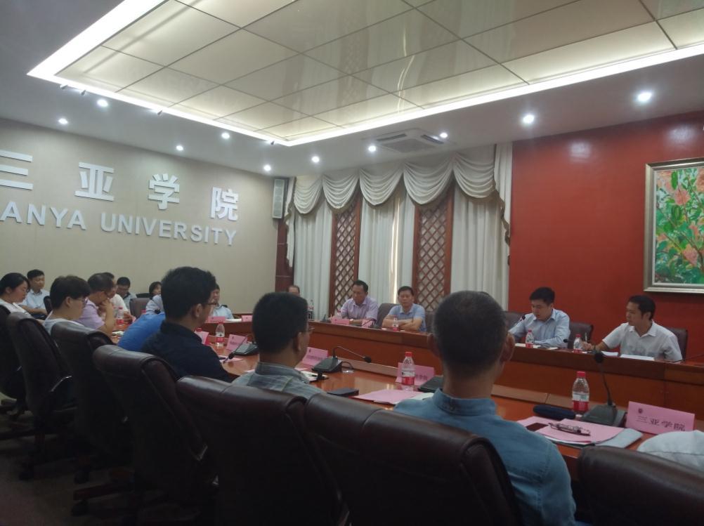 三亚百泰参加海南省院士工作站建设推进座谈会