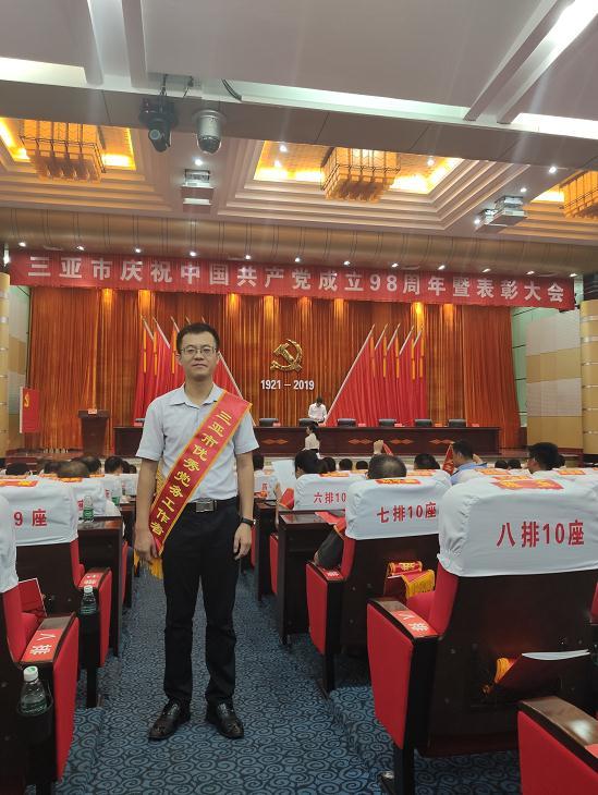 三亚百泰党支部书记马立民被评为三亚市优秀党务工作者