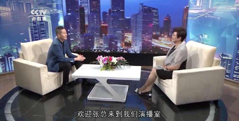 百泰生物董事長張立女士接受央視《信用中國》欄目專訪播出了!