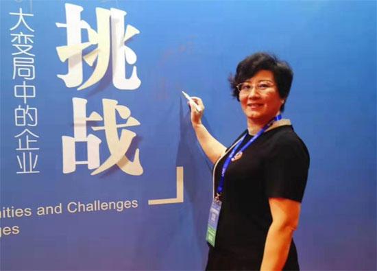 熱烈祝賀第七屆中國企業家發展年會在三亞召開