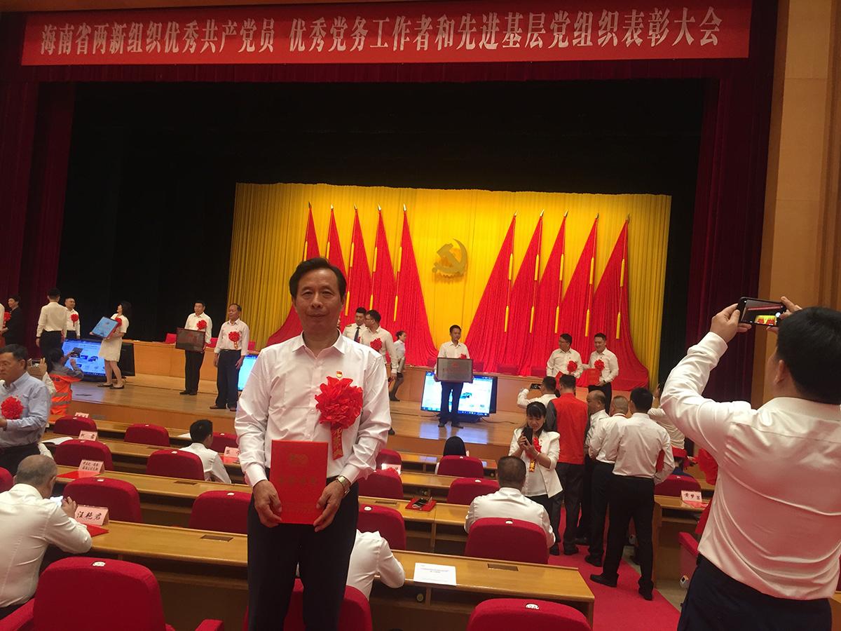 祝賀百泰黨支部李許良同志榮獲省市優秀共產黨員